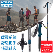 Di Canon Outdoor Climbing Cane Shock-relief Hiking Multifunctional Retractable Crutch Cane FOR3