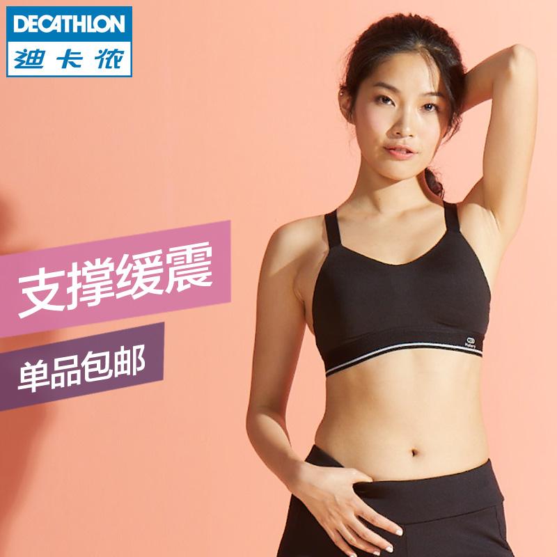 迪卡侬运动内衣女跑步健身高强度防震聚拢专业背心式文胸RUN K