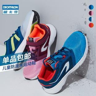 春夏季 男童女童儿童新款 跑步鞋 迪卡侬官方青少年童鞋 运动鞋 子RUNA