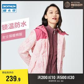 迪卡侬冲锋外套女户外秋冬棉服防风保暖加绒加厚大码运动风衣QUW图片
