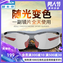 Di Canon Running Sports Riding Sunglasses RUNT Outdoor Sunscreen, Wind-proof Marathon Coloured Sunglasses for Men and Women