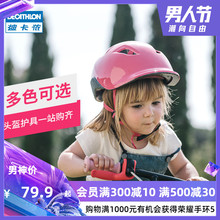 Di Canon Children's Helmeted Bicycle Riding Safety Cap Boys and Girls Summer Balanced Car Protector Suit KC