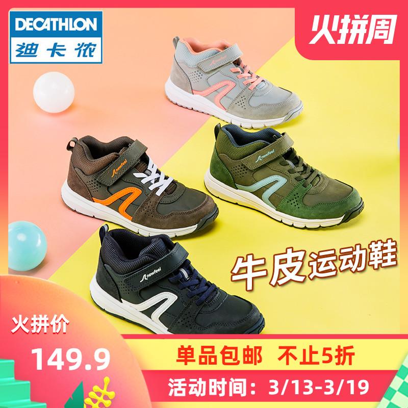 迪卡侬运动鞋春季小学生中大童童鞋