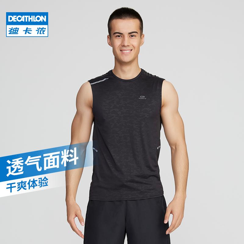 迪卡侬运动背心肌肉男跑步速干上衣健身服透气宽松无袖t恤RUNM