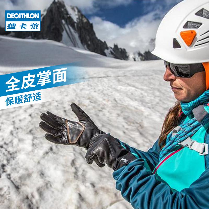 迪卡侬男户外骑行登山冬季真皮手套