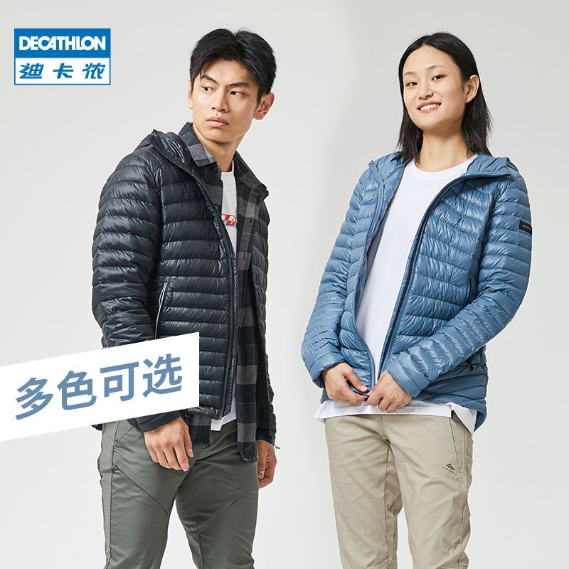 Decathlon flagship store down jacket men warm outdoor sports light short women winter hooded liner for2