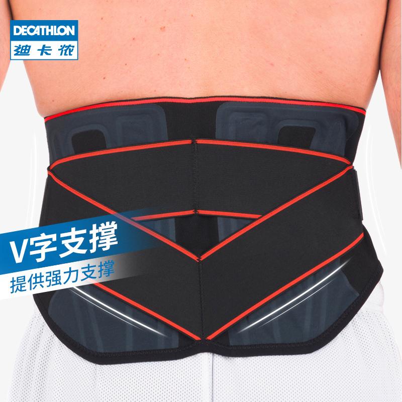迪卡侬护腰运动健身男女收腹塑形束腰训练保暖腰带深蹲腰托TAS