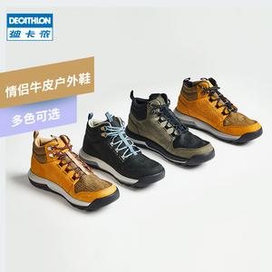 迪卡侬旗舰店防水徒步登山鞋保暖靴