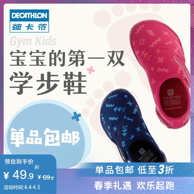 迪卡侬学步鞋男女宝宝春夏软底防滑婴儿婴幼儿地板鞋室内鞋GYMK