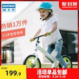 迪卡侬儿童平衡车无脚踏1-2-3岁宝宝10寸学步车滑步自行车OVBK