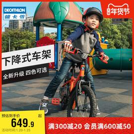 迪卡侬16寸儿童自行车3-6岁单车小孩男孩女孩btwin童车脚踏车KC