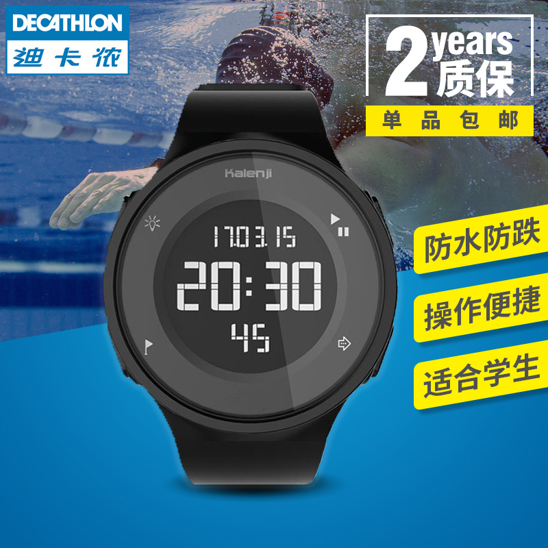 Decathlon electronic watch male high school students waterproof sports watch female children alarm clock youth trend RUNA