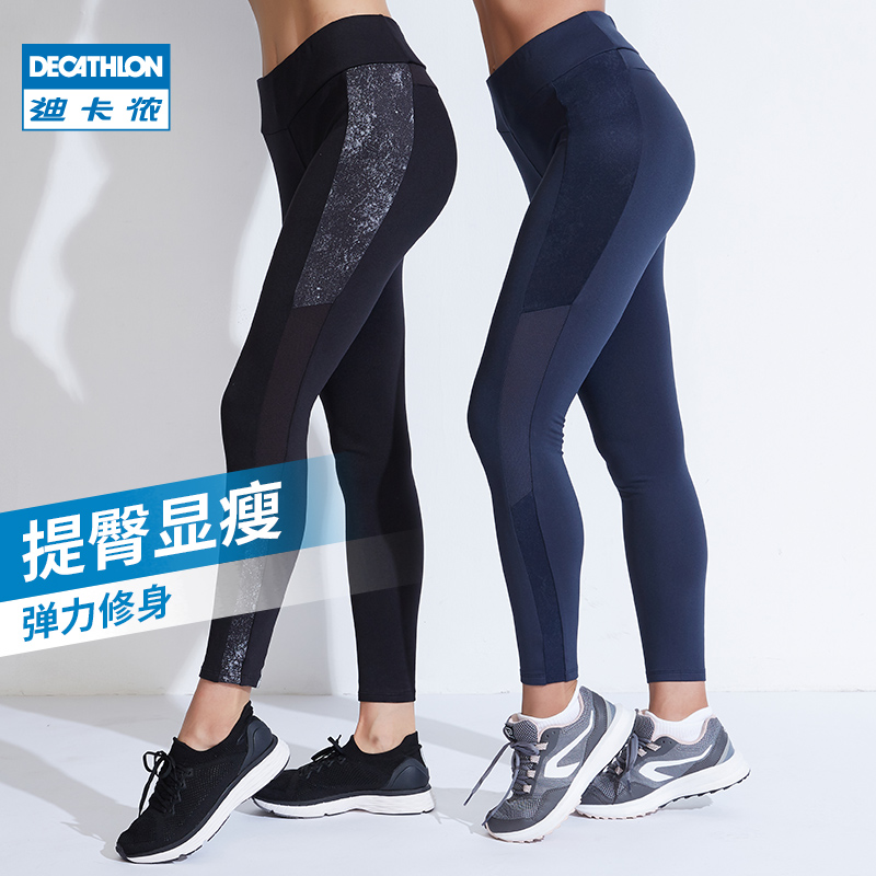 Decathlon leggings women autumn high waist stretch quick-drying running yoga fitness pants hip-lifting sports pants RUNW