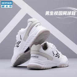 迪卡侬男校园专业缓震轻量网球鞋