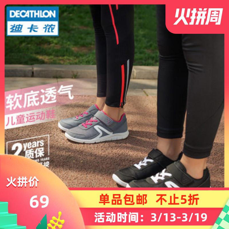 迪卡侬运动鞋春季黑色男童粉色童鞋