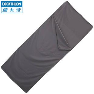 迪卡侬户外隔脏睡袋内胆成年薄款 轻盈便携旅行卫生内胆ODC