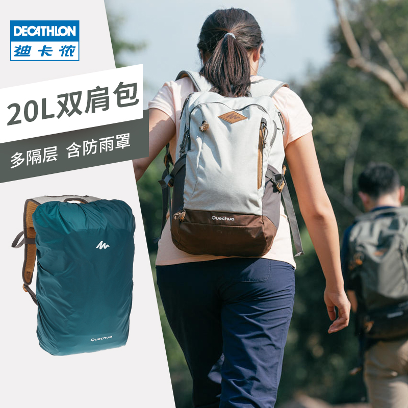 Dukanon Flagship Shop Outdoor Mountaineering Bag Backpack QUBP for Male Travelers and Female Travelers