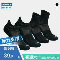 迪卡侬运动袜男女春夏专业低帮跑步健身耐磨透气防臭短袜长袜RUNR