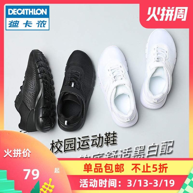 迪卡侬儿童春秋男童软底黑色运动鞋