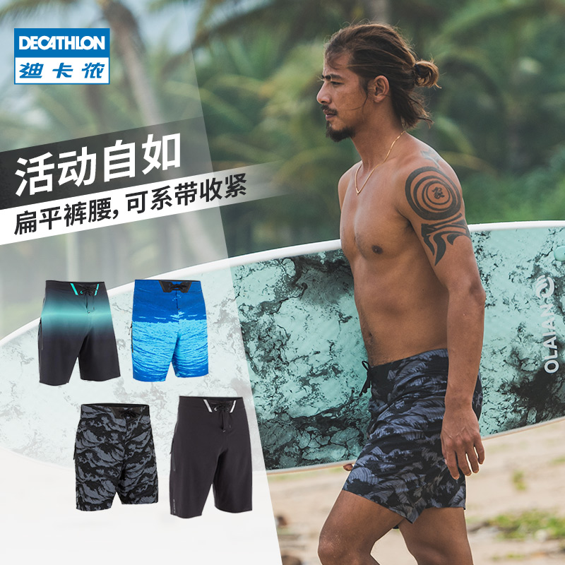 Decathlon beach pants men's outdoor shorts surfing pants can be used for water snorkeling, swimming, elastic water splashing SBT