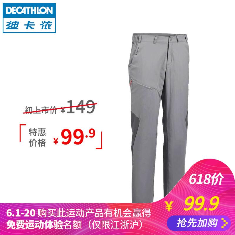 Наружные быстросохнущие брюки Decathlon мужские и женские Летний тонкий стиль рыхлый эластичные Спортивные быстрые сухие альпинистские штаны QUMH