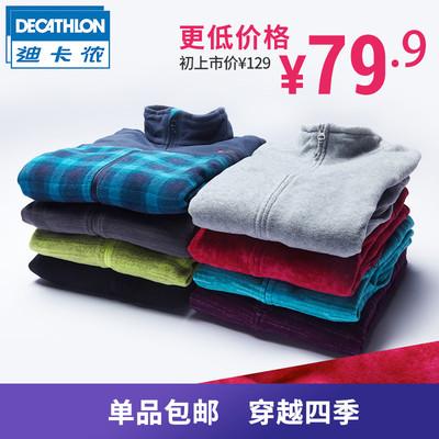 迪卡侬实体店南京