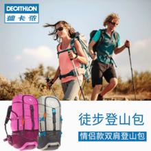 Dikanon outdoor sports shoulder mountaineering pack for men and women capacity 50 liters hiking multi-functional backpack FOR1