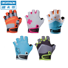 Велосипедные перчатки Decathlon 8298545 BTWIN