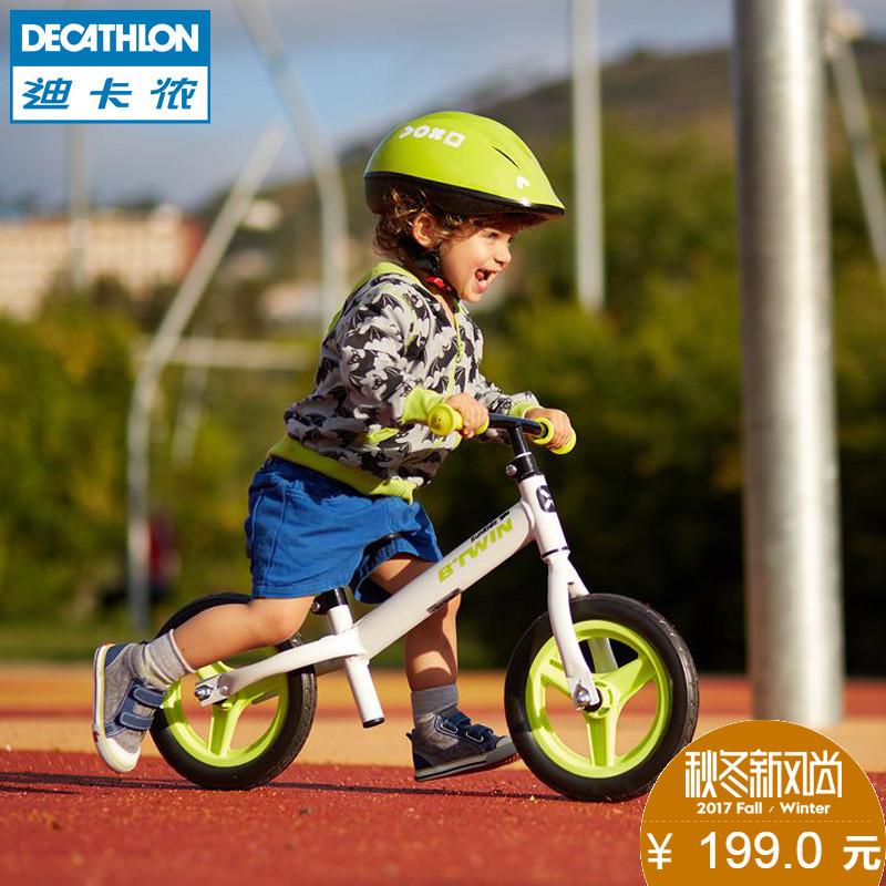 Следовать карта леннон скольжение автомобиль ребенок 2-4 лет вывод протектор велосипед скольжение автомобиль баланс автомобиль ребенок скольжение шаг KBTWIN