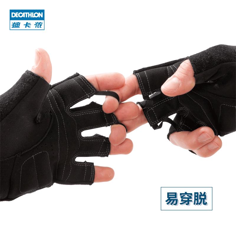 迪卡侬健身手套 力量训练哑铃举重防护手套防滑耐磨 CROG