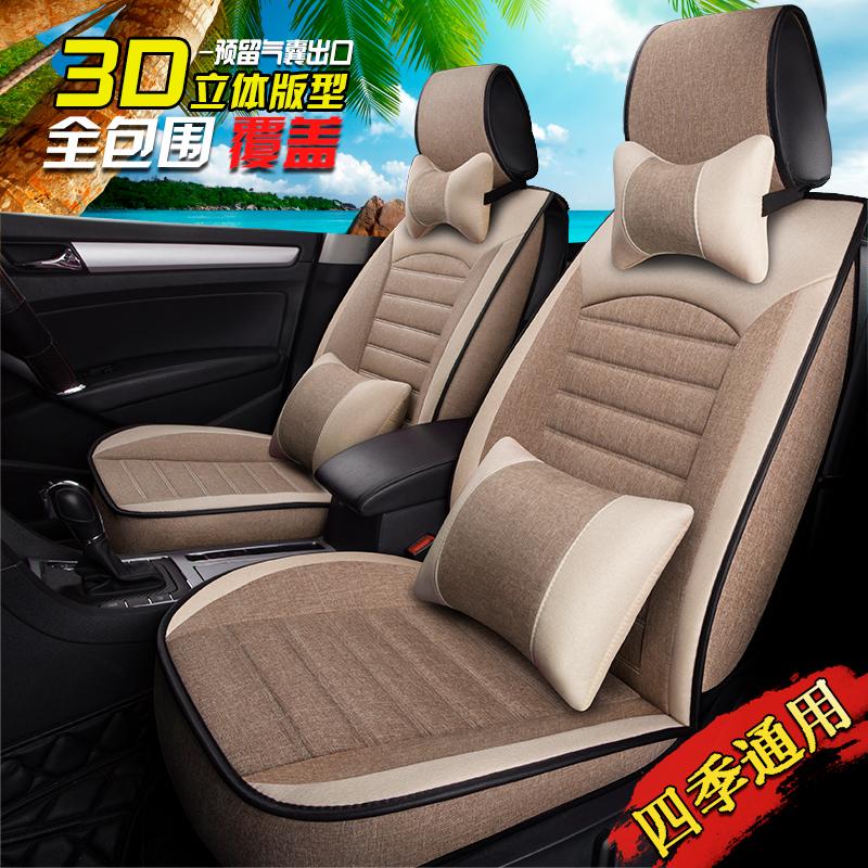 汽车坐垫四季通用座椅套小车夏季专用布艺车垫全包围座垫新款座套