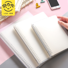 Quickly text B5 loose-leaf notebook stationery A4 mesh Book removable Cornell coil removable university student square loose-leaf paper core transparent simple clamp shell A5 buckle ring for postgraduate entrance examination