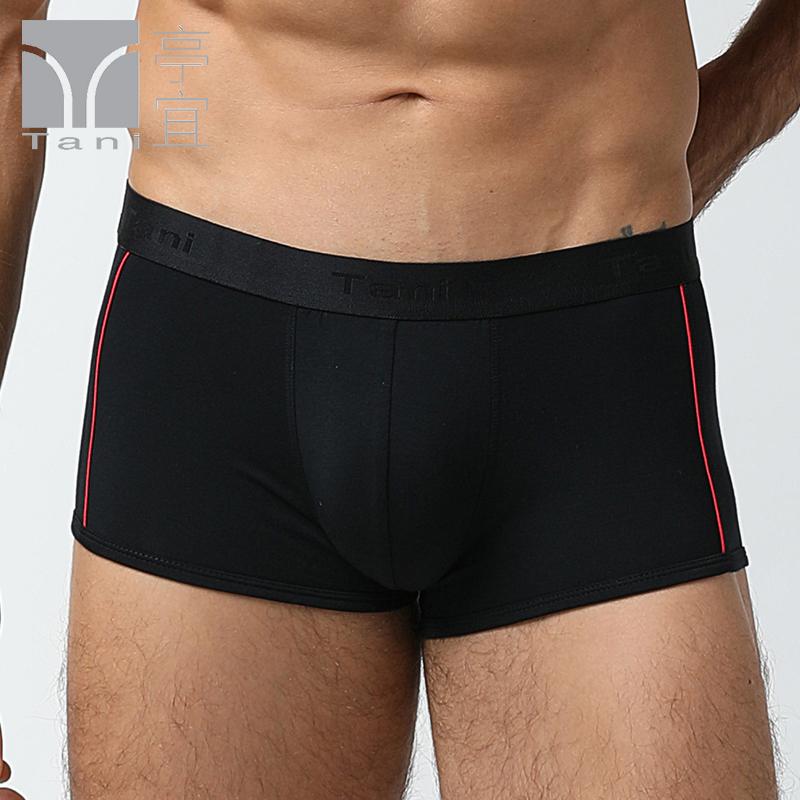 亭宜奥地利超细莫代尔丝柔系列男士舒适弹力四角裤多色可选29017