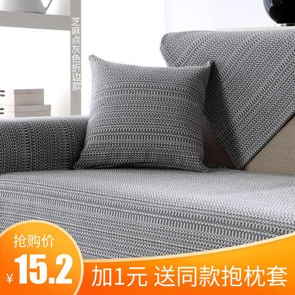 纯色棉麻沙发垫布艺四季组合靠背巾