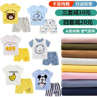 儿童套装夏宝宝短袖T恤两件?#23383;?#23567;童纯棉100%全棉男童夏装可开档