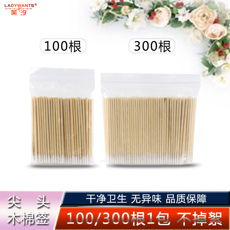 Special wooden stick for pointed cotton swab embroidery makeup double head fine cotton swab superfine toothpick sterile cotton swab embroidery products