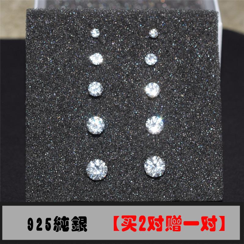 925纯银水钻耳钉闪气质女仿钻石小耳骨耳环韩国个性单只潮男2-8mm