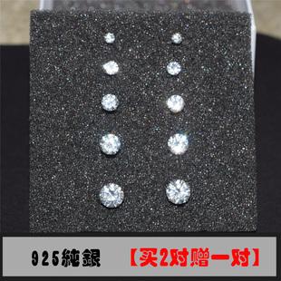 925純銀水鑽耳釘閃氣質女仿鑽石小耳骨耳環韓國個性單隻潮男2-8mm