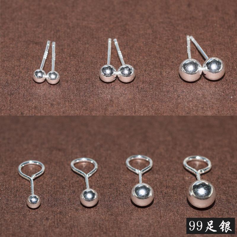 S990纯银足银耳钉 女 简约小圆球银养耳气质耳勾直针弯钩耳环饰品