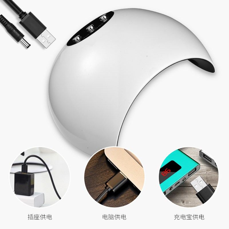 Nail phototherapy machine lamp quick drying nail drying induction baking machine oil fast drying oven instrument
