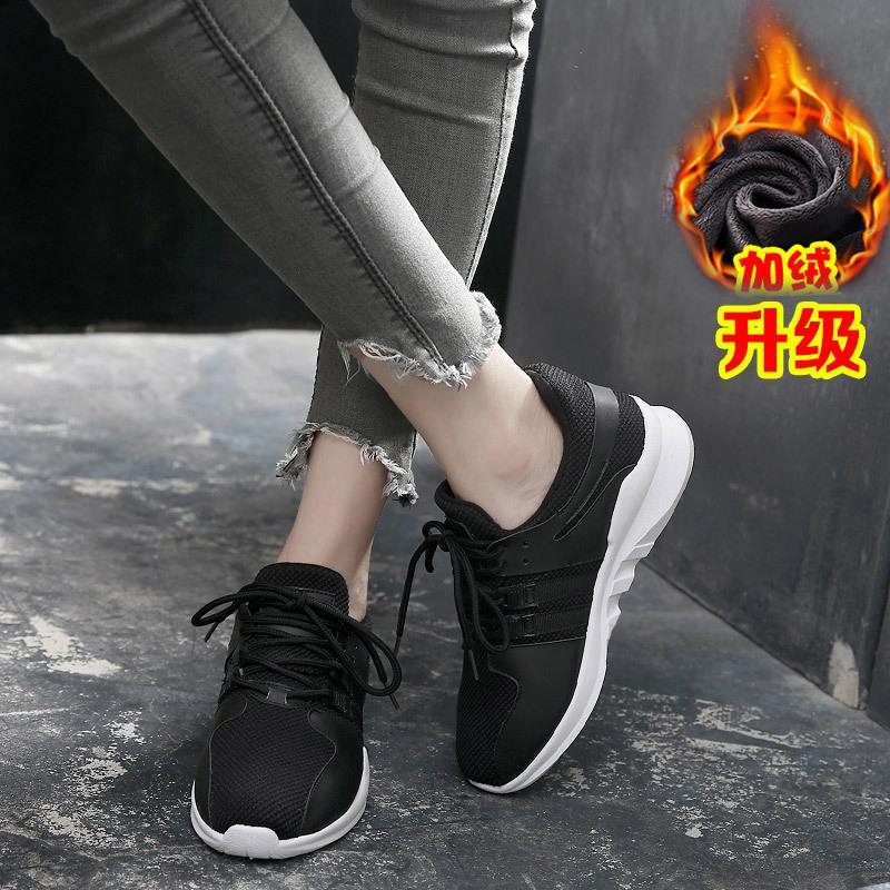 低帮系带平底运动鞋2017秋季新款小白鞋女学生休闲鞋百搭女鞋K60