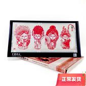 剪纸手工中国风装饰画摆件中国特色礼品送老外出国礼物剪纸纪念品