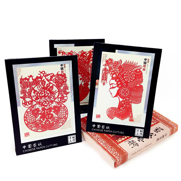Вырезать из бумаги декоративный живопись украшение китайский ветер характеристика подарок отвезти старый из страна подарок ручной работы искусство статья вырезать из бумаги