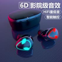 无线蓝牙耳机男女双耳5.0入耳式迷你隐形苹果华为vivo小米oppo