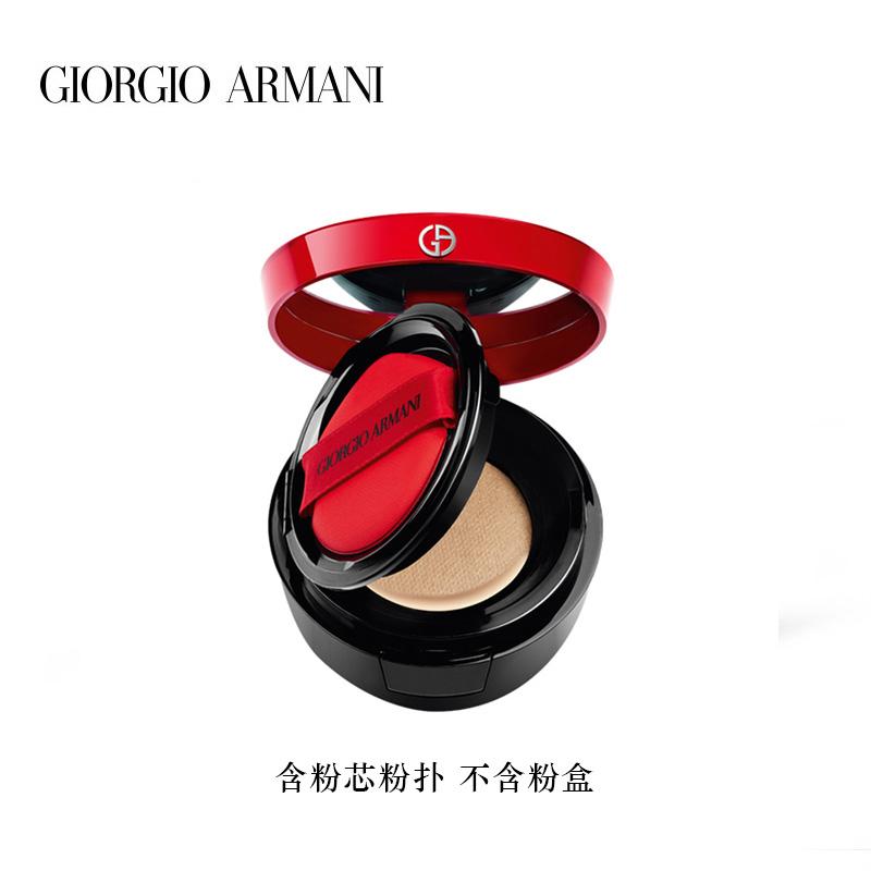 【正品】Armani/阿玛尼红气垫精华粉底液遮瑕持久粉芯替换装正品图片