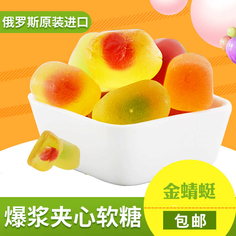 Russian imported candy, golden dragonfly, mixed fruit flavor, soft jelly, honey bee, gummy, QQ candy