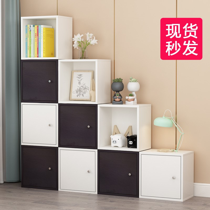 Small storage angle of floor storage cabinet with low lattice superposition under the cabinet