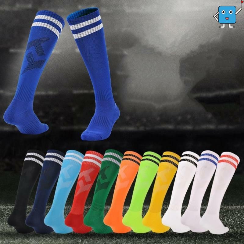 Socks, football socks, marathon running, cycling competition, socks, antiskid socks, compression socks, boys and girls, four seasons