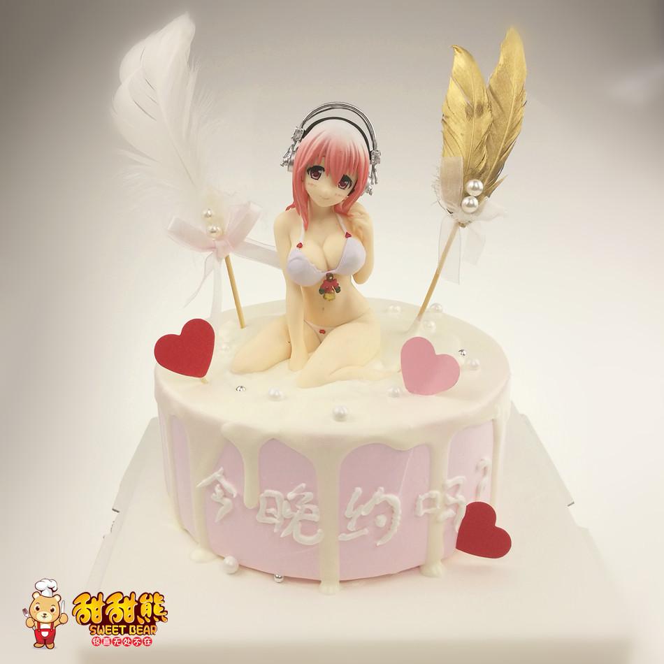 精品索尼子美少女创意立体蛋糕玩偶爆款沈阳甜甜熊实体生日蛋糕店