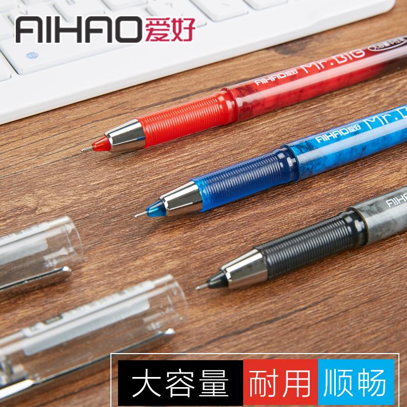 爱好正品全针管中性笔 大容量直液式走珠笔学生用黑色水笔签字笔